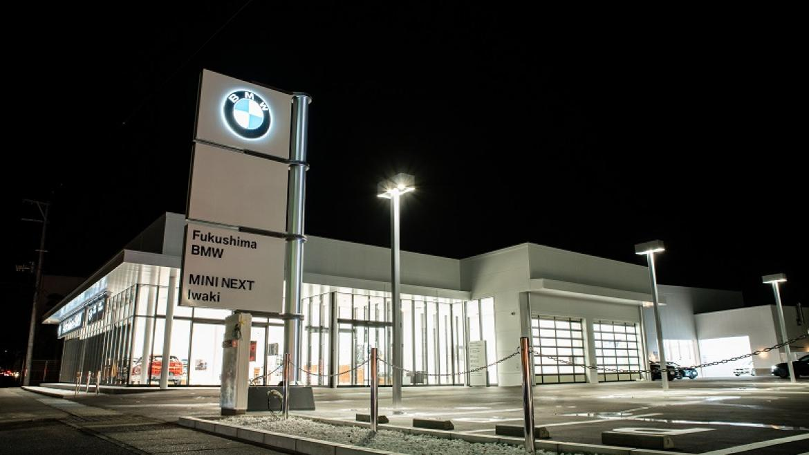 Fukushima BMW BMW Premium Selection いわき